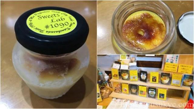 Sweet Lab#1090(スイーツラボ)