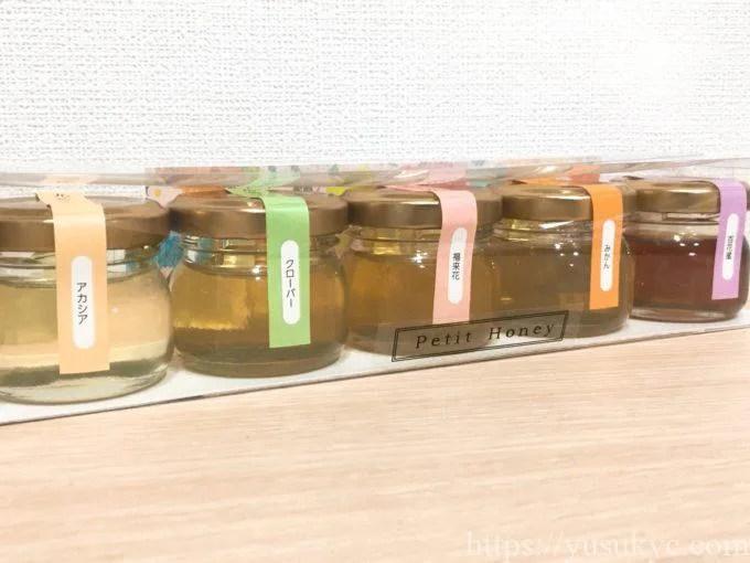 舘養蜂場本店の九華はちみつ