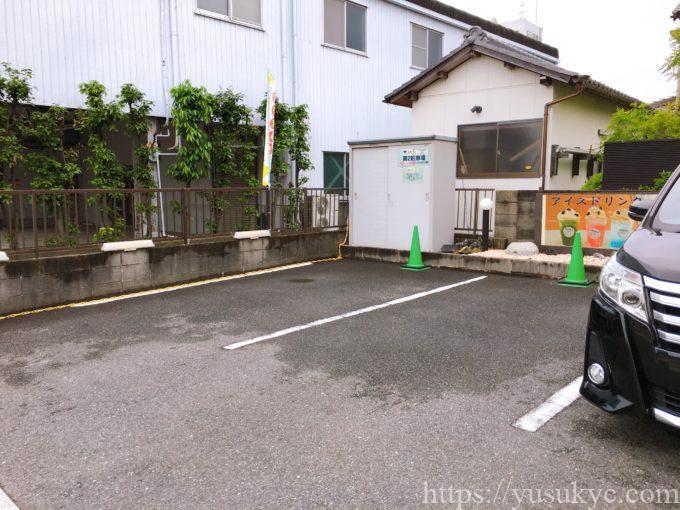 ゆめの菓あきぞうの駐車場