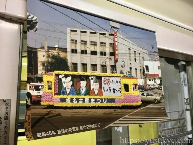 レトロでんしゃ館の展示車両(市電2000型)