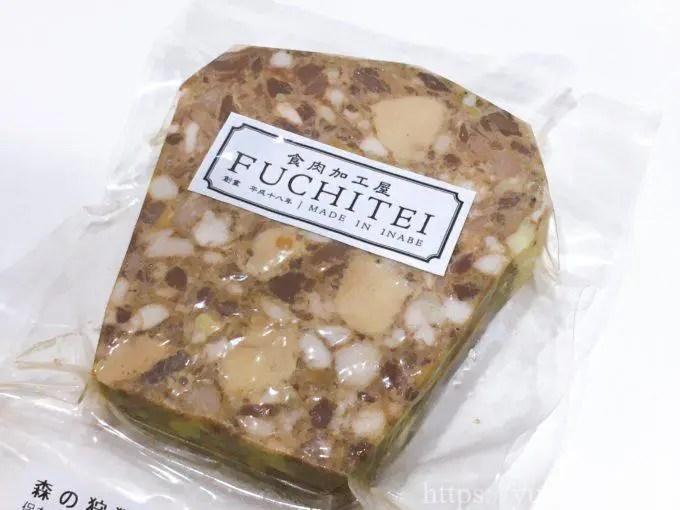 食肉加工屋FUCHITEI(フチテイ)の森の狩猟肉のテリーヌ