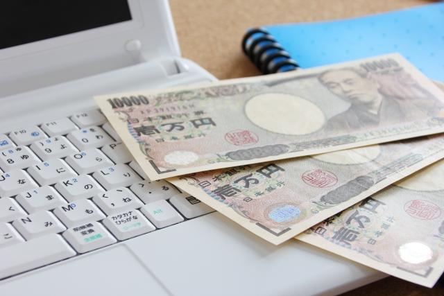 Googleアドセンスで月3万円稼ぐ