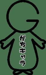 田村淳が起業して株式会社がちキャラ設立!Youtuberの所属事務所?_がちキャラ