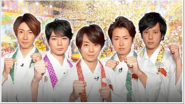 嵐の年末年始特番,テレビ番組出演のスケジュール 2019-2020(関西含む)
