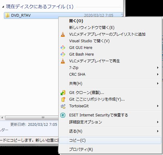 vroifo拡張子ファイルをDVDに焼く方法は?Windows10パソコンで再生できる?プレイヤー3