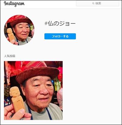 JO'S倶楽部(仏のジョー)の口コミ評判は大丈夫な会社_6