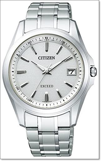 野原ひろしの私服ブランド,愛車や腕時計など愛用ファッションを予想!腕時計CITIZEN