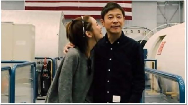 前澤友作と剛力彩芽の身長差は歴代恋人(紗栄子,下京慶子)も背が低い