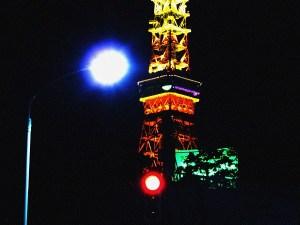 東京タワーの中腹