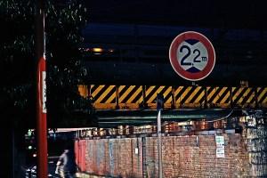 トンネルの高さ制限