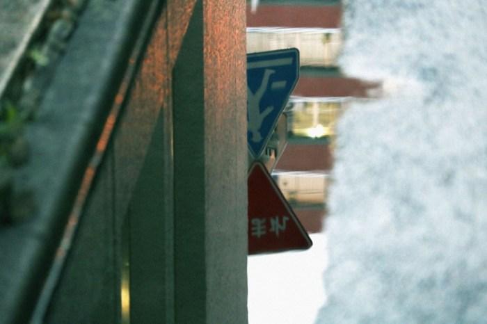 水たまりに映る標識