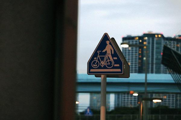 横断歩道標識2