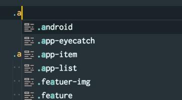 vscodeは自動補完される