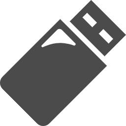 Usbのデータをコンビニで印刷する方法 ゆうたこ日記
