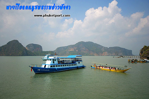 seacanoe-phang-nga10