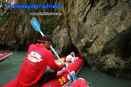seacanoe-phang-nga19
