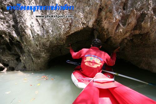 seacanoe-phang-nga272