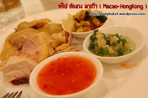 macao-hongkong531