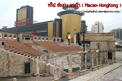 macao-hongkong63