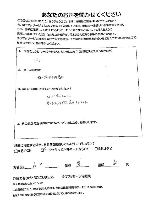 2017.06.27宮﨑厚