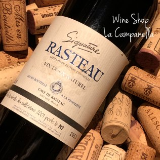 "Vin Doux Naturel Rasteau ""Sigunature"" 2001 Cave de Rasteau"
