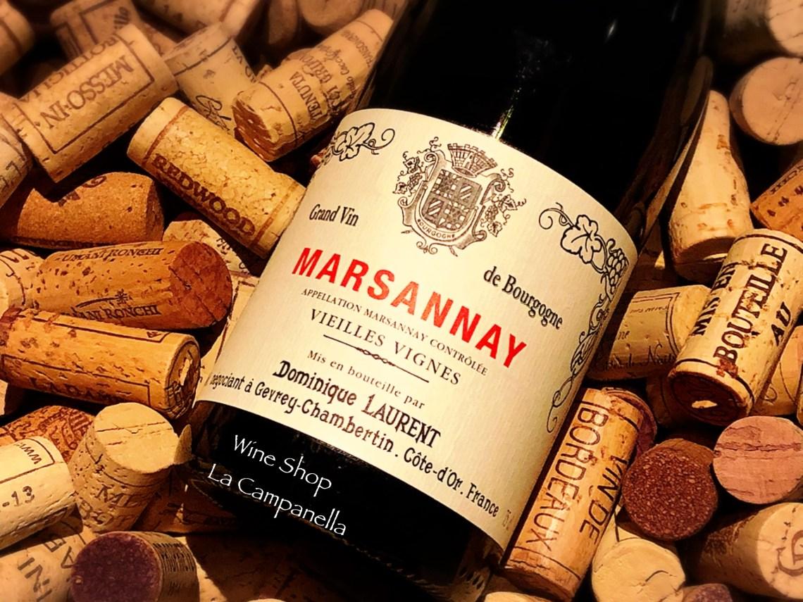 Dominique Laurent Marsannay Rouge Vieilles Vignes 2014