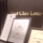 JAL国際線のファーストクラスを体験できる動画