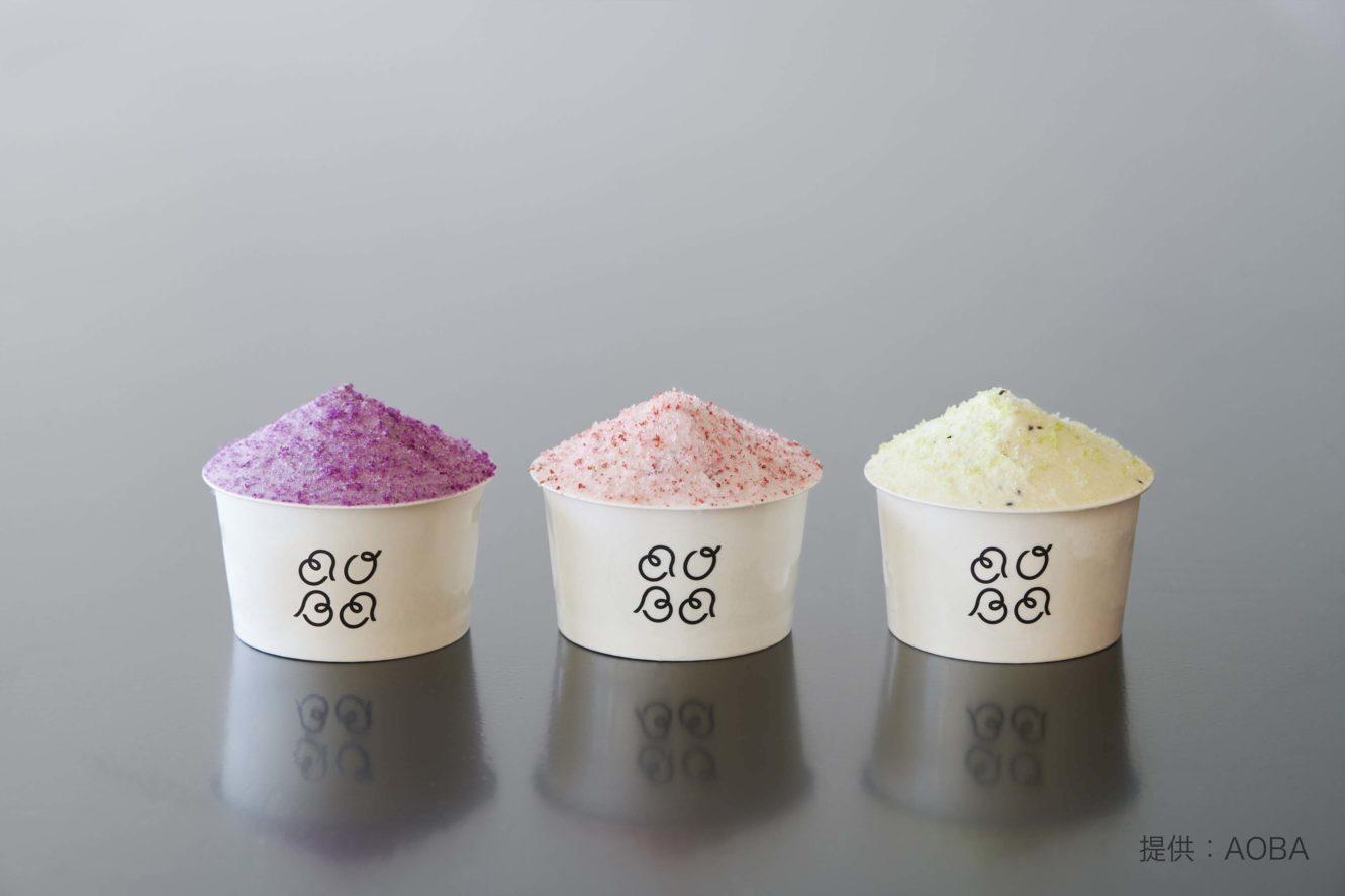 aobaのアイス3種