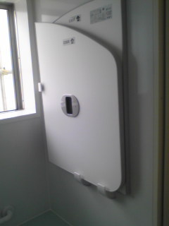TOTOサザナ高断熱浴槽には高断熱風呂フタ