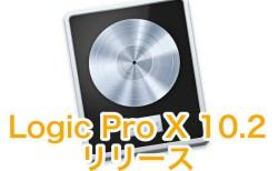 Logic Pro X 10.2