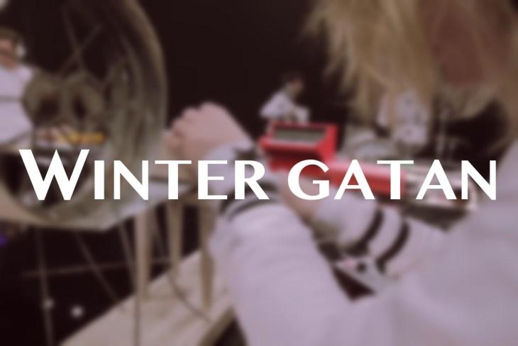 楽器を作るインストバンド「Wintergatan」