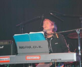 הדרה לוין ארדי, מועדון הרוק הישראלי. צילום: יובל אראל