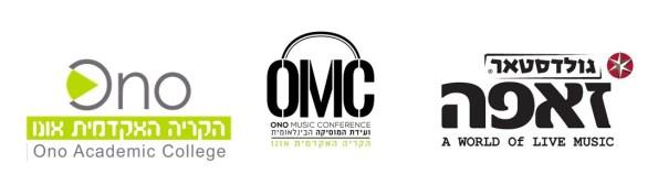 ועידת המוסיקה OMC במכללת אונו
