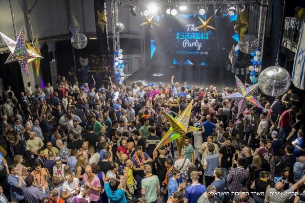 המסיבה הישראלית בשטוקהולם. צילום: משרד התיירות
