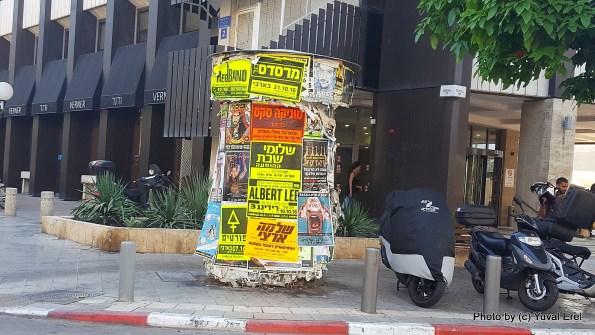 לוח מודעות תל אביבי. צילום: יובל אראל