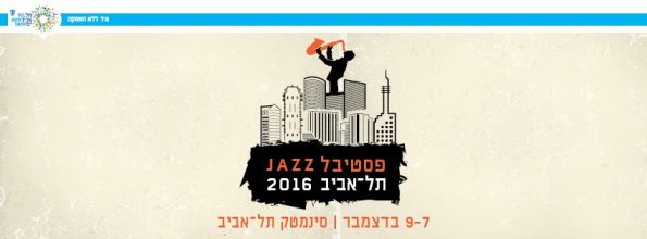 tel-aviv-jazz-festival-2016