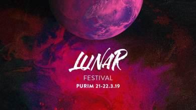 Photo of פסטיבל הטכנו LUNAR  בפורים