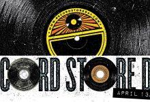 Photo of חגיגות Record Store Day  ברשת האוזן השלישית