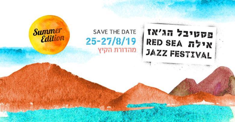 פסטיבל ג'אז הים האדום קיץ 2019