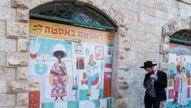 פסטיבל אאוטליין ירושלים. צילום משה צ'יטיאת
