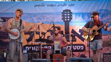 אורגינל - פסטיבל למוזיקה מקורית. צילום תומר שיינפלד