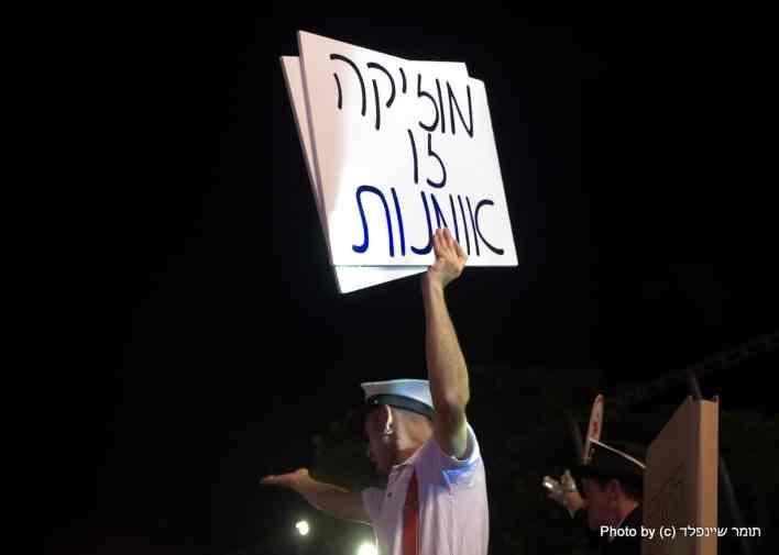 העם אמר את דברו - תנו לרקוד בשקט. צילום תומר שיינפלד