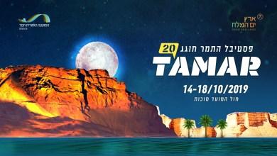 """Photo of ערב המחווה ליצירתו של שלום חנוך """"הולך נגד הרוח"""" יתקיים בנובמבר בתל אביב"""