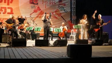 הצ'רצילים מנגנים באך. צילום לאה אבישר