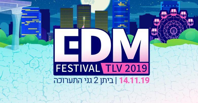 Tel Aviv EDM Festival