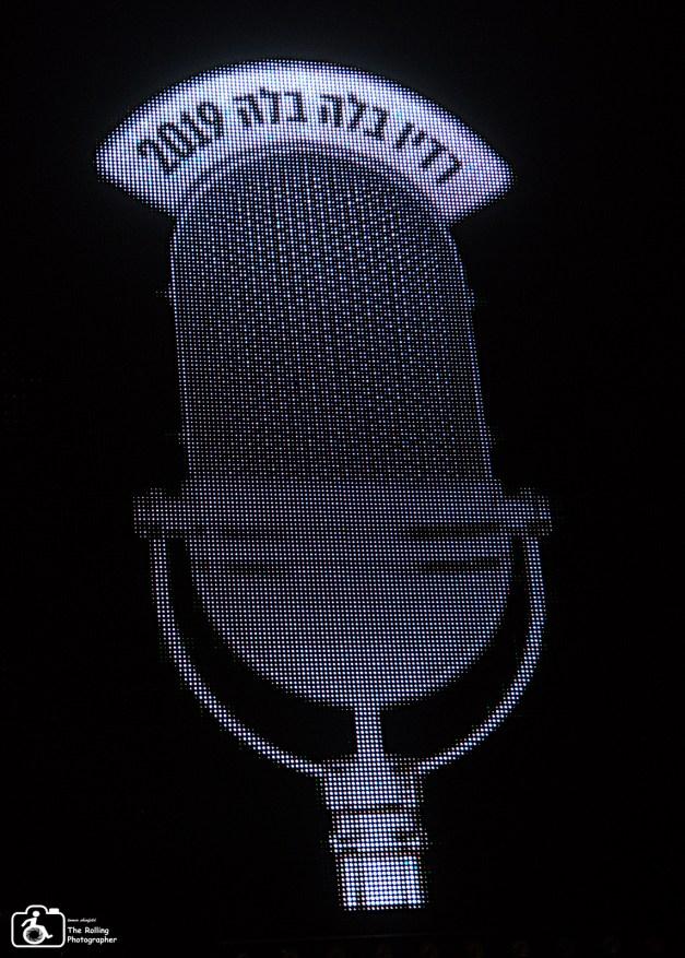 רדיו. צילום תומר שיינפלד