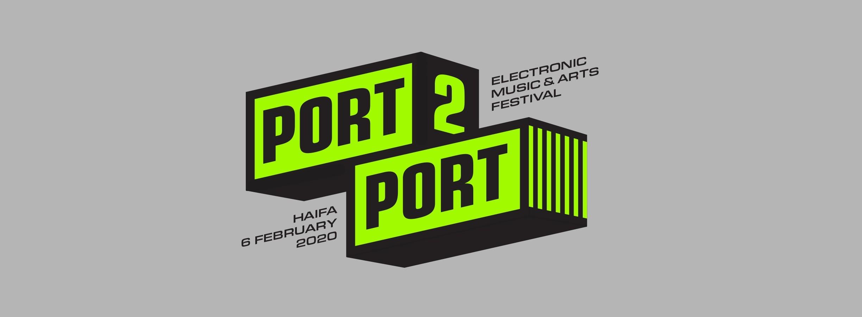Port2Port Haifa 2020