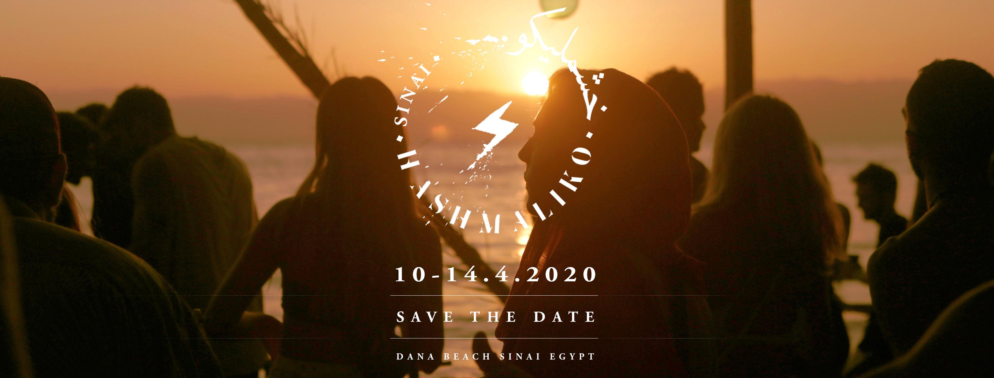 Hashmaliko Sinai 2020