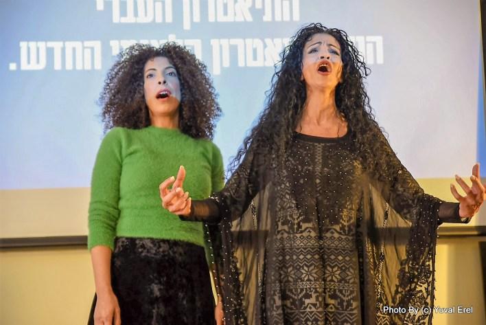 מחזה מוסיקלי על פי סיפור חייה של שושנה דמארי - אור. צילום יובל אראל