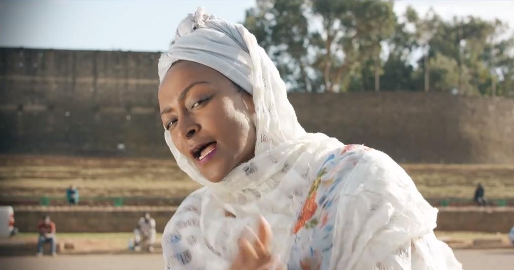תשדיר ההסברה באתיופה צילומסך